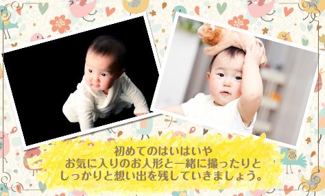 赤ちゃんの成長を実感する写真たち