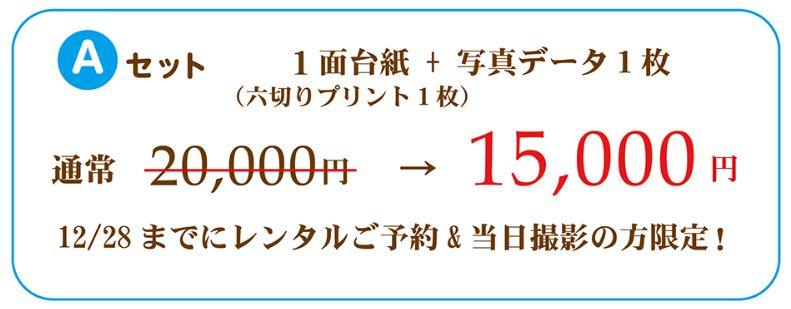 卒業袴,卒業式,袴レンタル